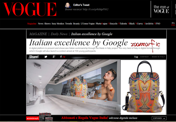 zoomorfic vogue italia
